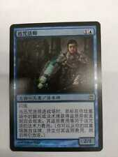 Snapcaster Mage - FOIL Chinese - Innistrad - Magic The Gathering