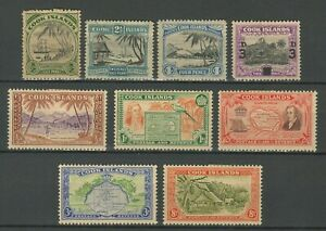 Cook Islands 1944/50 ☀ Captain Cook Stamps ☀ MH Lot