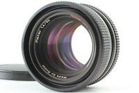 *NEAR MINT-* Rollei HFT Planar 50mm f/1.4 Lens for QBM Mount SLR Cameras JAPAN