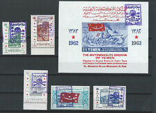 Middle East Yemen Kingdom mnh stammps with POISON GAS overprint - military flag