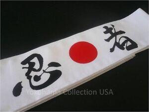 Japanese Martial Arts Sports Headband Hachimaki Kanji Character/Made in Japan