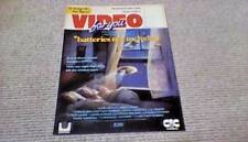 VIDEO FOR YOU 1988 BATTERIES NOT INCLUDED POLICE ACADEMY 5 STAR WARS THE HULK