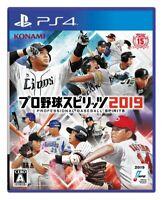 Japanese Edition Konami Ps4 Pro Baseball Spirits 2019 NEW