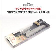 1Set(2pcs) Queen Sense Kitchen Chef steak knife cutlery stainless steel