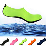 Men Women Skin Water Shoes Aqua Socks Yoga Exercise Pool Beach Swim Slip On Surf