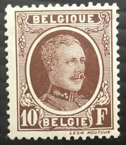 Belgium 10F brown King Albert I, 1927, SG373, YT210, Scott190, Mi217, MNH