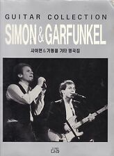 Simon & Garfunkel Guitar Collection (KOREAN EDITION) tablature songbook chords