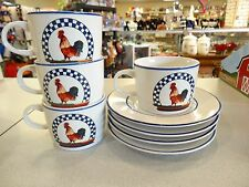 VINTAGE RETIRED REMY BY CENTURY DINNERWARE SET OF 4 COFFEE CUPS AND SAUCERS