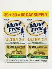 Schiff Move Free Ultra 2 in 1 Joint Health Diet Supplement 60 Tablets EXP 02/21