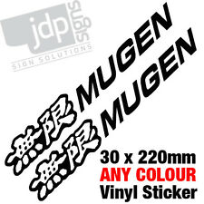 2X MUGEN BODY / WINDOW  VINYL DECAL STICKERS ANY COLOUR