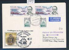 65843) AUA SF Wien - Sydney Australien 21.4.2005, card Russland Rossija R!