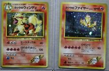 2 Japanese Blaine's Holo Rare FIRE type pokemon cards **NM** ARCANINE MOLTRES