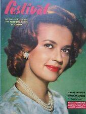 CINEMA ROMANS PHOTOS REVUE FESTIVAL N° 481 de 1958 JEANNE MOREAU ANNIE CORDY