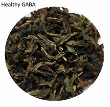 Winter 2018 Healthy GABA Taiwan GABA Oolong Tea (Enhanced Version)