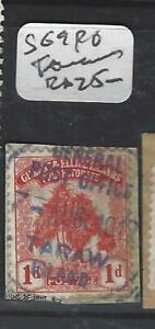 GILBERT & ELLICE IS (P0307B) TREE  1D SG 10  TARAWA  SON CDS  VFU