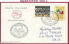 ITALIA FDC CAVALLINO LINEA FERROVIARIA REGGIO VILLA S. GIOVANNI SCILLA 1985 Y984