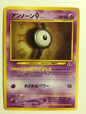 Pokemon Card / Carte Unown i LV.10 No.201 Card Game (1996)