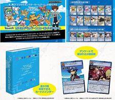 NEW! Bandai Digital Monster Card Game Digimon Adventure tri. First Memorial Set