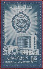 1966 MAROC N°503** Semaine de la Palestine, 1966 MOROCCO MNH