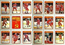 1990-91 O-PEE-CHEE RED ARMY COMPLETE 22 HOCKEY CARD INSERT SET LOT Rare Mint BV