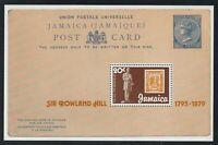 JAMAICA 1979 ROWLAND HILL CENTENARY 20 CENT MINIATURE SHEET MNH / UNMOUNTED MINT