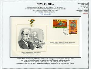 Nicaragua Aviation History Specialized: Scott #1090 & C945 Cacheted FDC $$$