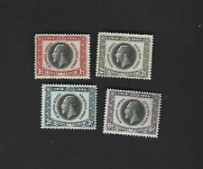South West Africa sc#121-4 (1935) Complete MNH