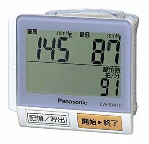 Panasonic hand-held blood pressure monitor purple EW-BW10-V 4547441883640