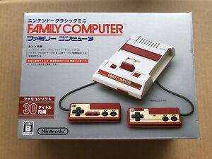 Nintendo Classic Mini Famicom (NES) Japanese Import Final Fantasy Mario Zelda
