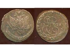 RUSSIE  RUSSIA  RUSSIE , CATHERINE II , 5 KOPEKS 1779 , EKATERINBURG