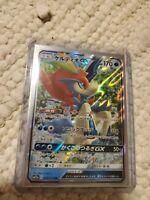 Keldeo GX Japanese Pokemon Card 036//173 GX Tag Team All Stars