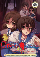 DVD Japan Anime Corpse Party Complete Edition - Missing Footage & Tortured Soul
