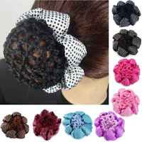 Accessories Girl Women Ballet Dance Skating Bun Cover Snood Hair Net Crochet