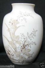 Vtg W.Germany AK Kaiser ATLANTIS Vase Bown and Goldish on white  Design K Nossek