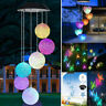 LED Solar Powered Wind Chime Hanging Light Color-Changing Lamp Yard Outdoor Deco