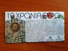 GRIEKENLAND GREECE HELLAS COINCARD 2 EURO 2014 150 YEARS EMU
