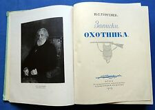 1949 Soviet Russian Book Turgenev The Hunting Sketches Записки охотника Vintage