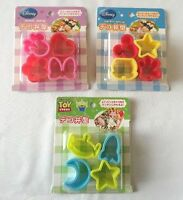 Disney Mickey Minnie Mouse Toy story Cookie Ham Cheese Cutter Mold Food  Bento