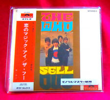The Who The Who Sell Out MINI LP CD JAPAN UICP-93002