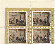 Russia USSR Histort of Russian Painting SG4123 to 4128 Set of 6 Blocks of 4 Unmo