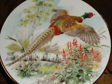 More details for royal grafton collectors plate pheasant plate 3 inthe game birds collection