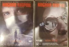 STEPHEN KING'S KINGDOM HOSPITAL RARE DELETED DVD TV COMPLETE SERIES FILM SEASON