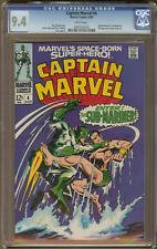 Captain Marvel #4 (CGC 9.4 White) 1968 Sub-Mariner Battle Cover Silver Age