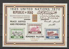 Iraq 1970 UNO sheet # 20 remember Palestine vf MNH