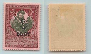 Armenia 1920 SC 259 mint . f6501