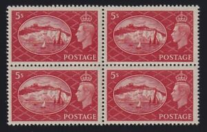 Great Britain Sc #287 (1951) 5/- dull red King George VI Block of 4 Mint VF NH
