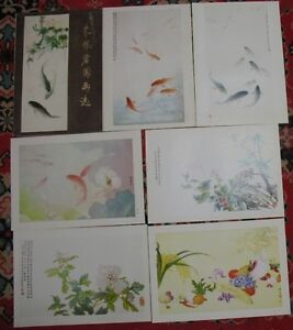 Chinese painting Poster Placard Set 18 reproductions Big China Art Carp Picture