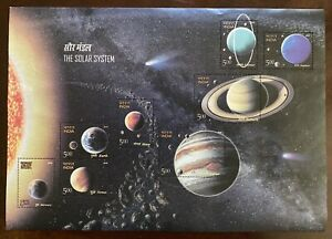 2018 INDIA MINIATURE SHEET - THE SOLAR SYSTEM MNH