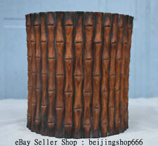 """8.4"""" Rare Antique Chinese Huanghuali Wood Dynasty Bamboo Brush Pot Pencil Vase"""