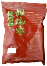 Xinjiang Organic Sweet Jujube with pit 16 Oz